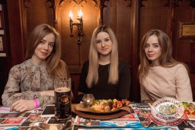 «Дыхание ночи»: Dj Nejtrino (Москва), 17 февраля 2018 - Ресторан «Максимилианс» Самара - 49