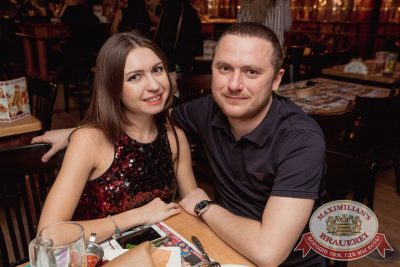 «Дыхание ночи»: Dj Nejtrino (Москва), 17 февраля 2018 - Ресторан «Максимилианс» Самара - 50