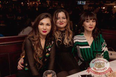«Дыхание ночи»: Dj Nejtrino (Москва), 17 февраля 2018 - Ресторан «Максимилианс» Самара - 51