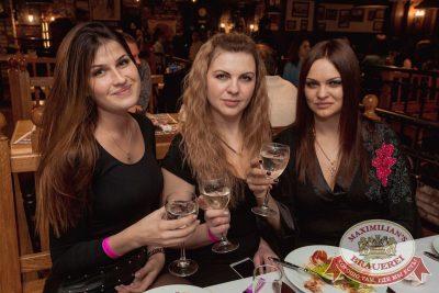 «Дыхание ночи»: Dj Nejtrino (Москва), 17 февраля 2018 - Ресторан «Максимилианс» Самара - 52