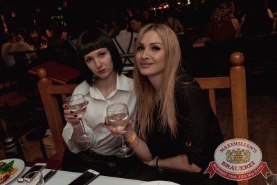 «Дыхание ночи»: Dj Nejtrino (Москва), 17 февраля 2018 - Ресторан «Максимилианс» Самара - 53