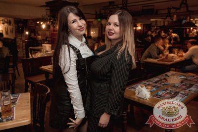 «Дыхание ночи»: Dj Nejtrino (Москва), 17 февраля 2018 - Ресторан «Максимилианс» Самара - 54