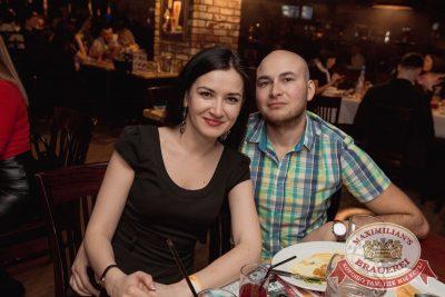 «Дыхание ночи»: Dj Nejtrino (Москва), 17 февраля 2018 - Ресторан «Максимилианс» Самара - 55