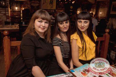 «Дыхание ночи»: Dj Nejtrino (Москва), 17 февраля 2018 - Ресторан «Максимилианс» Самара - 58