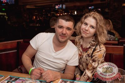 «Дыхание ночи»: Dj Nejtrino (Москва), 17 февраля 2018 - Ресторан «Максимилианс» Самара - 59