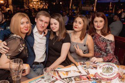 «Дыхание ночи»: Dj Nejtrino (Москва), 17 февраля 2018 - Ресторан «Максимилианс» Самара - 65