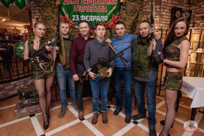 День защитника Отечества, 22 февраля 2019 - Ресторан «Максимилианс» Самара - 10