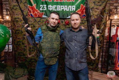 День защитника Отечества, 22 февраля 2019 - Ресторан «Максимилианс» Самара - 12