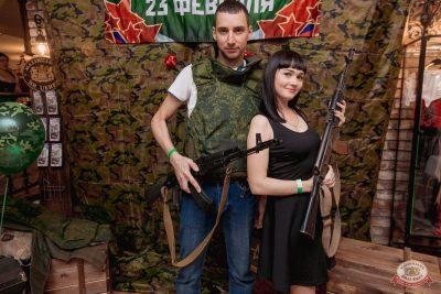 День защитника Отечества, 22 февраля 2019 - Ресторан «Максимилианс» Самара - 13