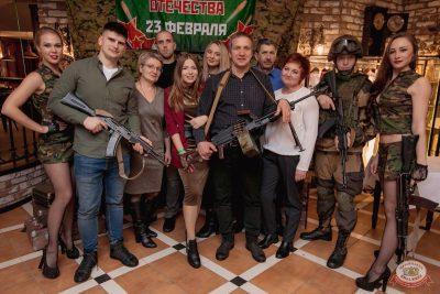 День защитника Отечества, 22 февраля 2019 - Ресторан «Максимилианс» Самара - 14