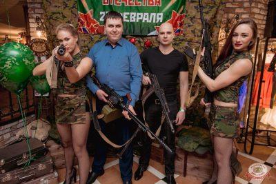 День защитника Отечества, 22 февраля 2019 - Ресторан «Максимилианс» Самара - 16