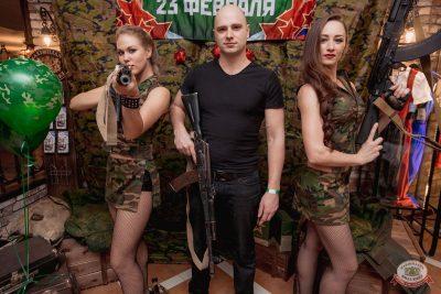 День защитника Отечества, 22 февраля 2019 - Ресторан «Максимилианс» Самара - 17