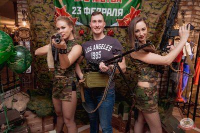 День защитника Отечества, 22 февраля 2019 - Ресторан «Максимилианс» Самара - 18