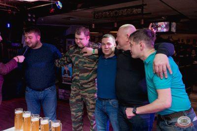 День защитника Отечества, 22 февраля 2019 - Ресторан «Максимилианс» Самара - 26