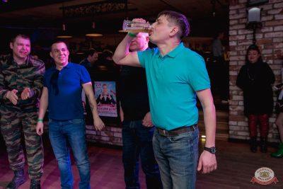 День защитника Отечества, 22 февраля 2019 - Ресторан «Максимилианс» Самара - 29