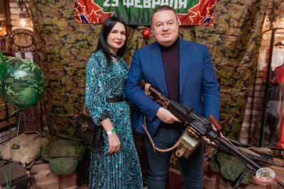 День защитника Отечества, 22 февраля 2019 - Ресторан «Максимилианс» Самара - 3