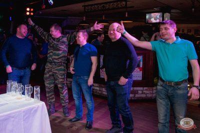 День защитника Отечества, 22 февраля 2019 - Ресторан «Максимилианс» Самара - 30