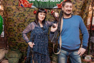 День защитника Отечества, 22 февраля 2019 - Ресторан «Максимилианс» Самара - 4