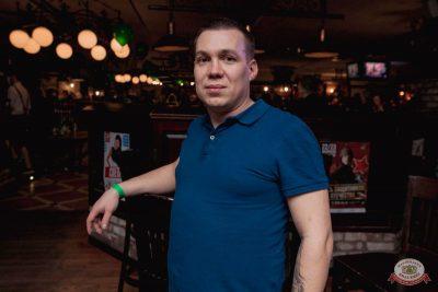 День защитника Отечества, 22 февраля 2019 - Ресторан «Максимилианс» Самара - 43
