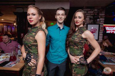 День защитника Отечества, 22 февраля 2019 - Ресторан «Максимилианс» Самара - 47