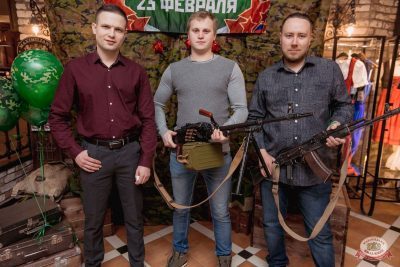 День защитника Отечества, 22 февраля 2019 - Ресторан «Максимилианс» Самара - 5