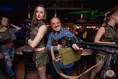 День защитника Отечества, 22 февраля 2019 - Ресторан «Максимилианс» Самара - 51