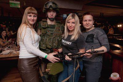 День защитника Отечества, 22 февраля 2019 - Ресторан «Максимилианс» Самара - 54