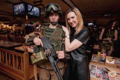 День защитника Отечества, 22 февраля 2019 - Ресторан «Максимилианс» Самара - 56