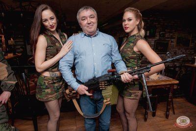 День защитника Отечества, 22 февраля 2019 - Ресторан «Максимилианс» Самара - 60