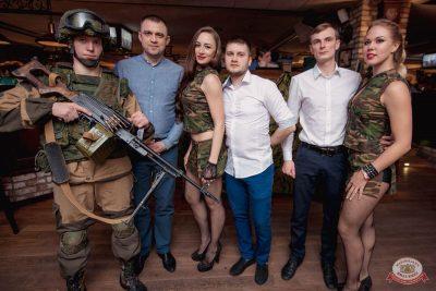 День защитника Отечества, 22 февраля 2019 - Ресторан «Максимилианс» Самара - 61