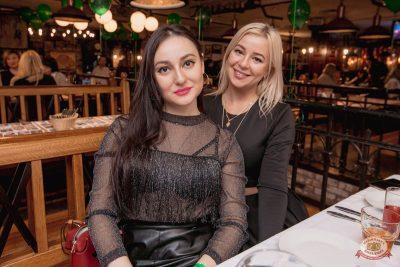 День защитника Отечества, 22 февраля 2019 - Ресторан «Максимилианс» Самара - 62
