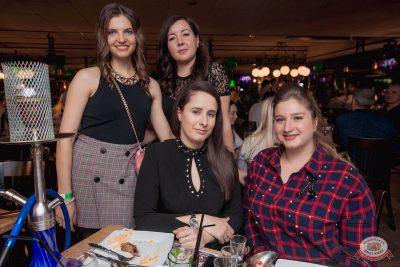 День защитника Отечества, 22 февраля 2019 - Ресторан «Максимилианс» Самара - 64