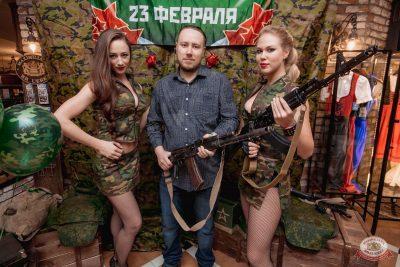 День защитника Отечества, 22 февраля 2019 - Ресторан «Максимилианс» Самара - 7