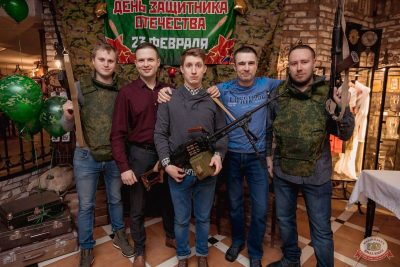 День защитника Отечества, 22 февраля 2019 - Ресторан «Максимилианс» Самара - 9
