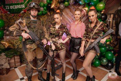 День защитника Отечества, 23 февраля 2019 - Ресторан «Максимилианс» Самара - 1