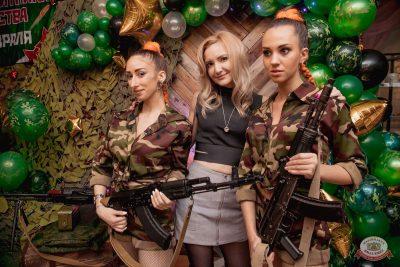День защитника Отечества, 23 февраля 2019 - Ресторан «Максимилианс» Самара - 10