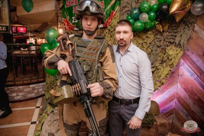 День защитника Отечества, 23 февраля 2019 - Ресторан «Максимилианс» Самара - 13