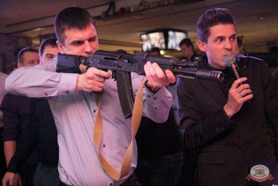 День защитника Отечества, 23 февраля 2019 - Ресторан «Максимилианс» Самара - 18