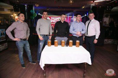 День защитника Отечества, 23 февраля 2019 - Ресторан «Максимилианс» Самара - 19