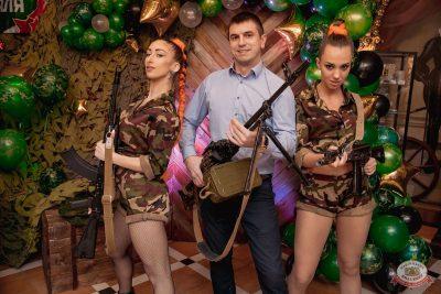 День защитника Отечества, 23 февраля 2019 - Ресторан «Максимилианс» Самара - 2