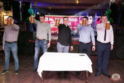 День защитника Отечества, 23 февраля 2019 - Ресторан «Максимилианс» Самара - 20