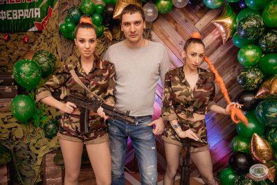 День защитника Отечества, 23 февраля 2019 - Ресторан «Максимилианс» Самара - 3