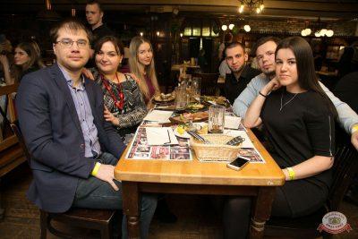 День защитника Отечества, 23 февраля 2019 - Ресторан «Максимилианс» Самара - 37