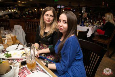 День защитника Отечества, 23 февраля 2019 - Ресторан «Максимилианс» Самара - 38