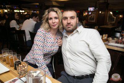 День защитника Отечества, 23 февраля 2019 - Ресторан «Максимилианс» Самара - 39