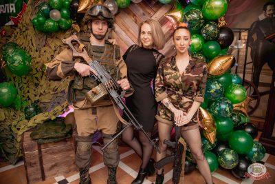 День защитника Отечества, 23 февраля 2019 - Ресторан «Максимилианс» Самара - 4
