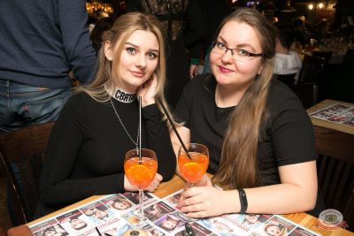 День защитника Отечества, 23 февраля 2019 - Ресторан «Максимилианс» Самара - 42
