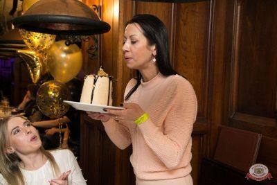 День защитника Отечества, 23 февраля 2019 - Ресторан «Максимилианс» Самара - 45