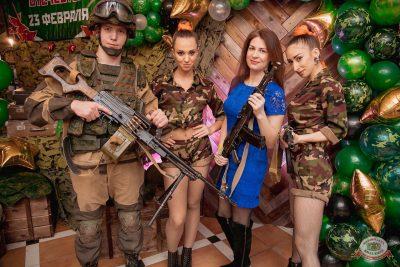 День защитника Отечества, 23 февраля 2019 - Ресторан «Максимилианс» Самара - 5