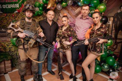 День защитника Отечества, 23 февраля 2019 - Ресторан «Максимилианс» Самара - 6